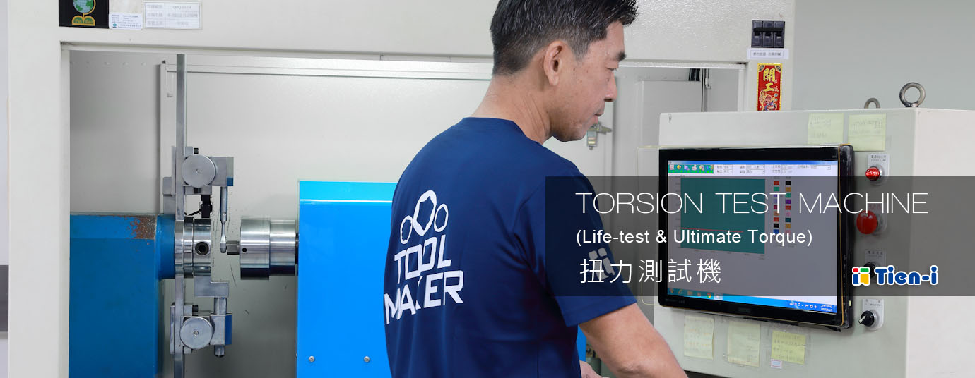 Torsion test machines