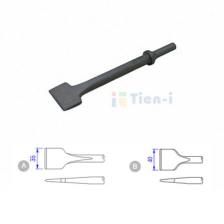 Wide Flat Air Chisel-1